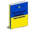 Совет Республики одобрил проект Жилищного кодекса