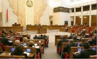 Белорусские сенаторы одобрили законопроект об органах госбезопасности