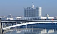 Поставки труб из Украины в ТС регулируются в наднациональном формате - Гурьянов