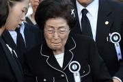 Бывшая первая леди Южной Кореи посетит КНДР