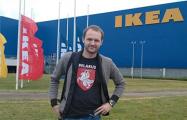 Почему товары из IKEA стоят в Беларуси так дорого