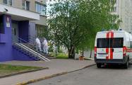 Новые очаги COVID-19 выявлены в Минске