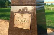 Первый памятник Костюшко в Беларуси откроют 12 мая
