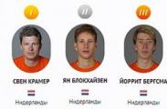 Голландские конькобежцы заняли весь пьедестал в Сочи
