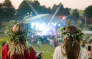 Хутор «Шаблi» отменил все летние фестивали