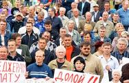 Как власти Беларуси забалтывают кризис обещаниями