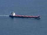 Сомалийским пиратам упали с неба 4 миллиона долларов