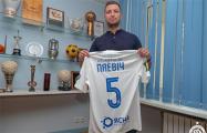 Минское «Динамо» подписало результативного сербского полузащитника