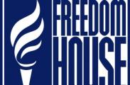 Freedom House из Вильнюса будет пристально смотреть на Беларусь