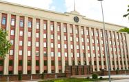 Бобруйская пенсионерка пришла в Администрацию Лукашенко с плакатом