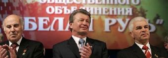 """Минскую городскую организацию РОО """"Белая Русь"""" возглавил Батура"""