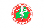 Минздрав насчитал 62 698 случаев заражения коронавирусом в Беларуси