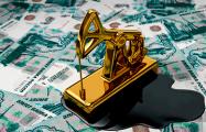 Вывоз драгоценных металлов из России удвоился