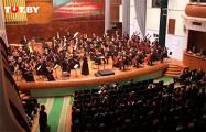 В большом зале Белгосфилармонии прошел флешмоб деятелей искусств