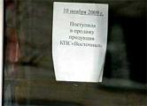 Кто съест погибших в Барановичском районе поросят? (Фото)