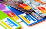 Банковские карточки могут не работать ночью 20 января