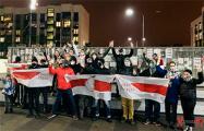 По всей Беларуси прошли вечерние акции протеста