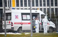 «Медиазона»: Избыточная смертность за время пандемии в РФ — 120 тысяч человек