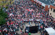 «Очередной белорусский город сказал твердое «Нет!» старой власти»
