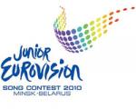 Детское Евровидение: благотворительный конкурс
