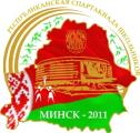 Команда Минска завоевала первое место на Республиканской спартакиаде школьников