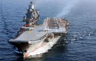 «Адмирал Кузнецов» – покрасить и выбросить
