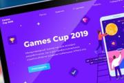 Одноклассники и ВКонтакте запустили турнир для создателей мобильных игр с призами на 1,4 млн российских рублей