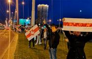 Несколько сотен человек собрались в минской Серебрянке