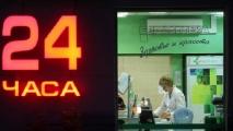Ажиотажа накануне введения нового порядка отпуска лекарств в минских аптеках нет