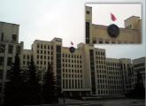 Лукашенковскому флагу нашли применение (Фотофакт)