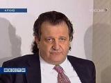 """СМИ сообщили о """"похищении"""" наследницы Калмановича"""