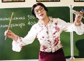 Через гомельских учителей «отмывают» деньги?