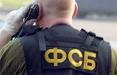 В Москве нашли майора ФСБ, погибшего, как сотрудники охраны Путина