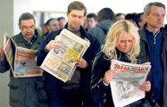 Налоговая и служба занятости снова подняли тему «тунеядцев»
