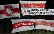 Партизаны провели несколько акций в ключевых местах под Минском
