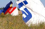 В Украине задержали боевика, который охранял обломки самолета рейса MH17