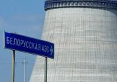 Беларусь предложила снизить ставку кредита для строительства БелАЭС