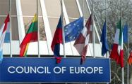 Представители Совета ЕС призвали власти реформировать избирательное законодательство