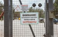 Как белорусские власти раздаривают землю арабским шейхам