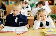 Минобразования назвало дату окончания учебного года в Беларуси
