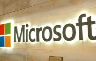 Белорусские школьники бесплатно получат лицензионный Microsoft Office
