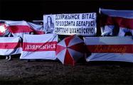 Дзержинск вышел на акцию солидарности