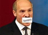 Прогноз Moody's для Беларуси: Замораживание депозитов и дефолт