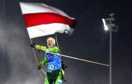 Болельщик: Древко флага, который я передал Домрачевой, - это перекладина от карниза