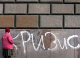 МВФ предрекает Беларуси новый кризис