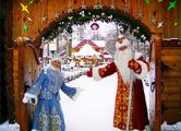 «Всемирный казачий Дед Мороз» приедет в Беловежскую пущу