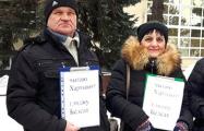 В Витебске прошел пикет в знак солидарности с Сharter97.org
