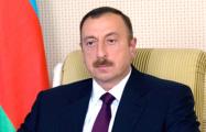 Правящая партия Азербайджана объявила о победе Алиева на выборах