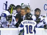 """Минская """"Пантера"""" примет одну из групп 1-го раунда женского Кубка европейских чемпионов по хоккею"""