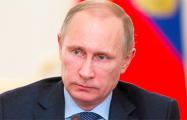 Путин провалил все явки и пароли